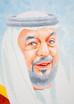 Chalifa bin Zayid Al Nahyan revised