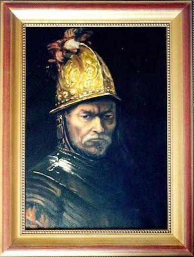 Der Mann Im Goldhelm Stanislaw Achrem Xartocom